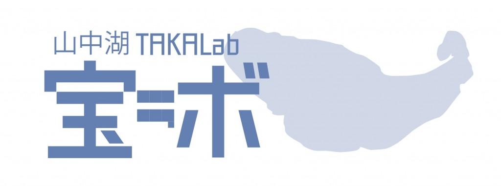 宝ボ_ロゴ