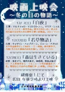 201912上映会