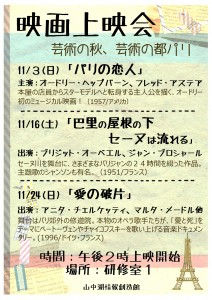 201911上映会_page-0001